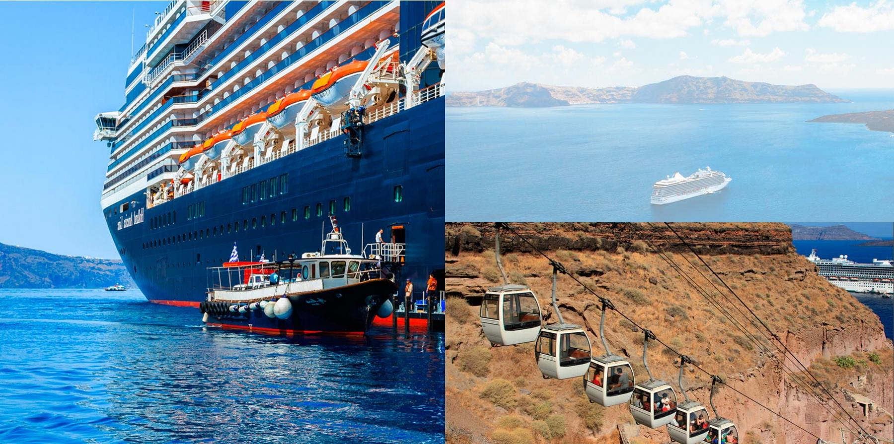 Santorini Day Cruise
